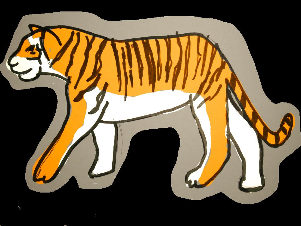 Tiger_transparent.thumb.png.2b7620b676b16adfbcfda175256164aa.png