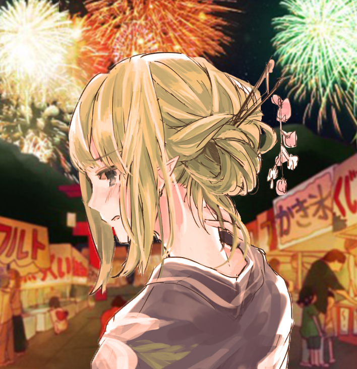 Tanabata.png.abcd8ace45e6cb73e92882ff2f97ccd3.png